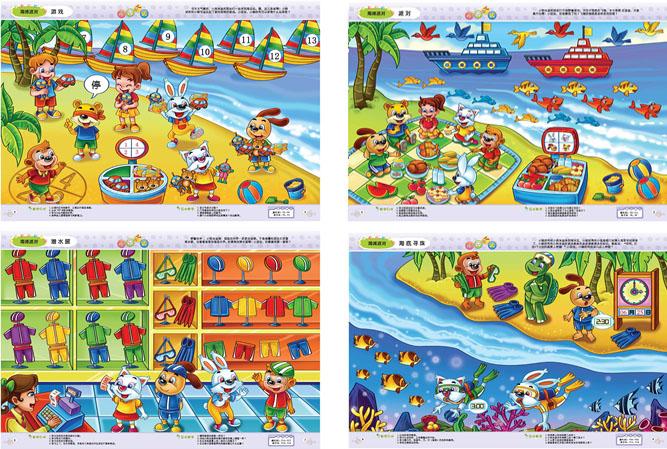 故事绘本         情境主题:海滩派对-特色课程 dadi数学 大地幼教课程