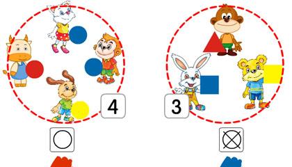 幼儿合作图片素材